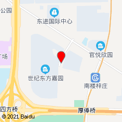 雲养生SPA(大柳树店)