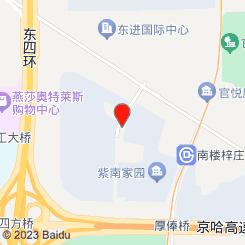 京古雲经络SPA会所(大柳树店)