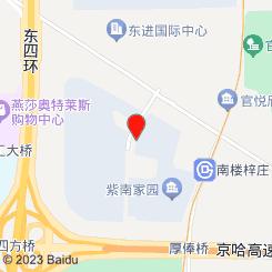 雲养生(大柳树店)