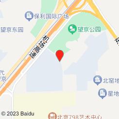 朝阳彩虹路餐馆转