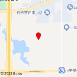 云韶谷(【朝阳区】)