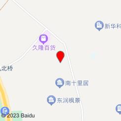 圣贤养生会馆