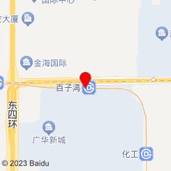谢寒(百子湾)