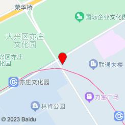 寶康本元养生馆