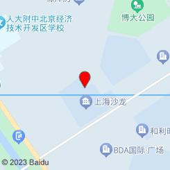 康轩盲人按摩(上海沙龙店)