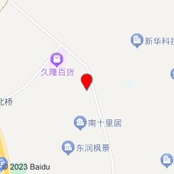 一山一水养生会所(酒仙桥店)