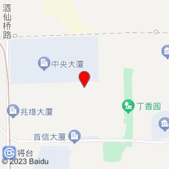 清香阁养生会所