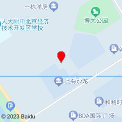 秦匠采耳(上海沙龙店)