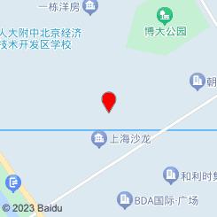 [亦庄分店]千子莲足道