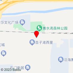 液店LIQUID SHOP酒吧&下午茶(百子湾店)