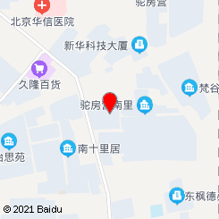 双碧健康养生馆
