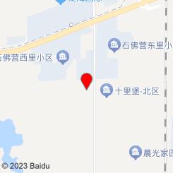 石佛松鹤养生馆