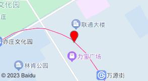 中国联通亦庄国际IDC(北京市亦庄经济技术开发区北环东路1号)