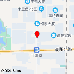 美颜良子足道(朝阳北路)丝足会所