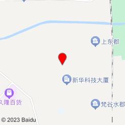 红祥富足养生馆