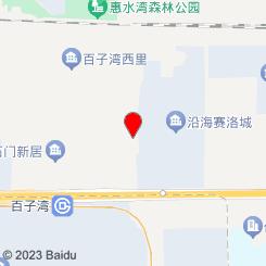 北京霓裳会所