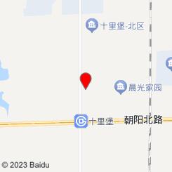 初·恋私密养生馆