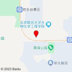 玖康国医盲人推拿(西直门店)