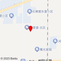 水姬宫SPA休闲馆