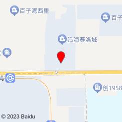 (行宫)男士养生SPA会所((行宫男士SPA))