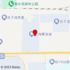 龍憩·SPA精油按摩馆(沿海赛洛城店)