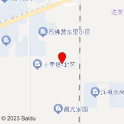 情怀岛SPA足道养生馆