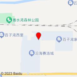 健合盲人按摩(百子湾店)