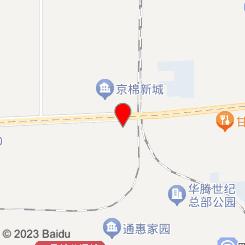 御水澜湾日式主题SPA会所(十里堡新城市广场店)