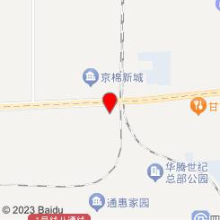 人気が原著(十里堡新城市广场店)