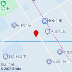 素荷中医按摩祛痘艾灸(大族广场店)