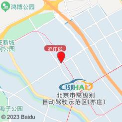 沐源宫肤疗SPA养生会所