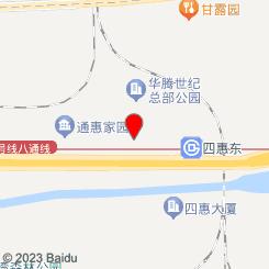 大手大脚推拿(四惠东惠民店)