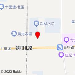 浄耳匠·专业采耳(朝阳大悦城店)