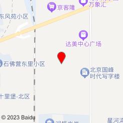 福源手艺人五道养生