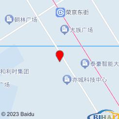 蜜.港式spa(亦庄店)