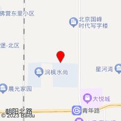 京洛养生(朝阳大悦城店)