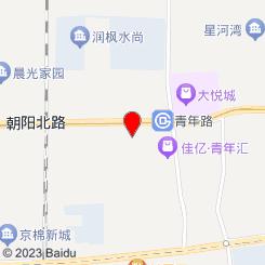 云水谣音乐SPA养生会所(大悦城24小时店)