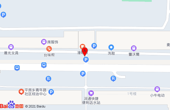 紫荆嘉园动物医院