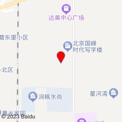 天水苗缘中医养生馆