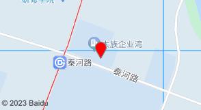 云谷北京大族企业湾数据中心(北京市亦庄经济发开区凉水河二街大族企业湾8和12号楼)