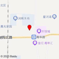 金銮SPA养生会所(朝北大悦城店)
