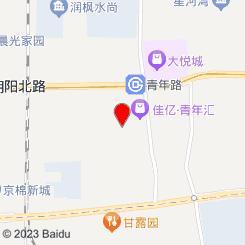 华艾堂艾灸馆(大悦城店)