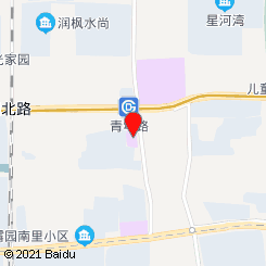 蓉蓉(青年路)