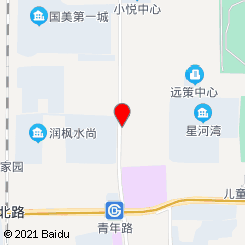 德尚足道养生SPA(青年路店)