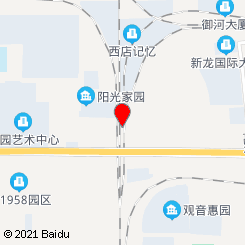 云梦缘养生馆