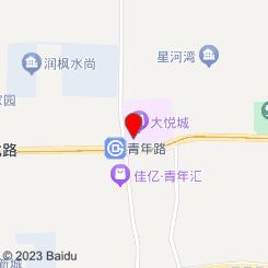 京都汇男士私人定制