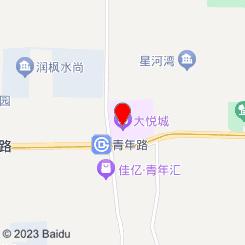 颖儿(大悦城)