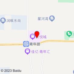 麻生优(大悦城(00后))