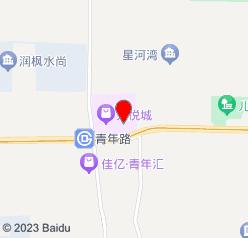 北京香妃院休闲会所