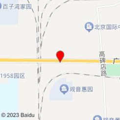 颐康阁康体中心